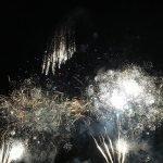 Firework Displays 2018